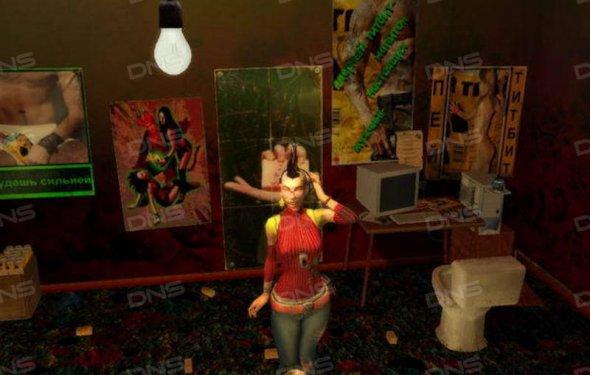 Игра для PC Юбилейное издание