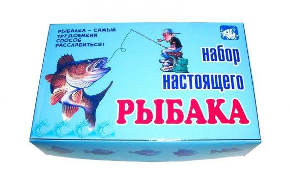 Набор настоящему рыбаку