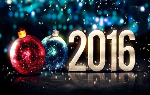 Корпоратив на новый год 2016: